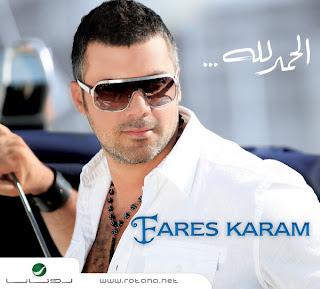 Fares Karam - Weslo El 3orsan (وصلو العرسان)