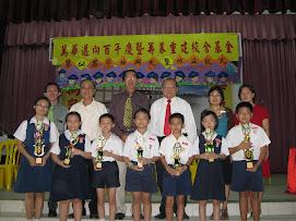 2009年度好学生及模范生