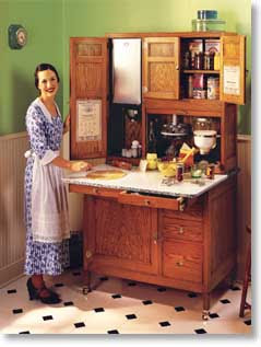 Napanee 1930s Maple Hoosier Cabinet : Lot 155