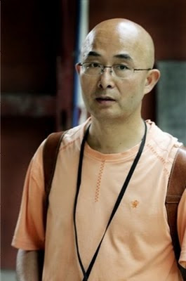 yaobang