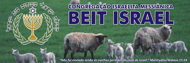 Congregação Israelita Messiânica Beit Israel