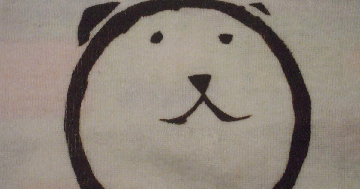 Marvelously Messy : Itty Bitty Kitty Stencil