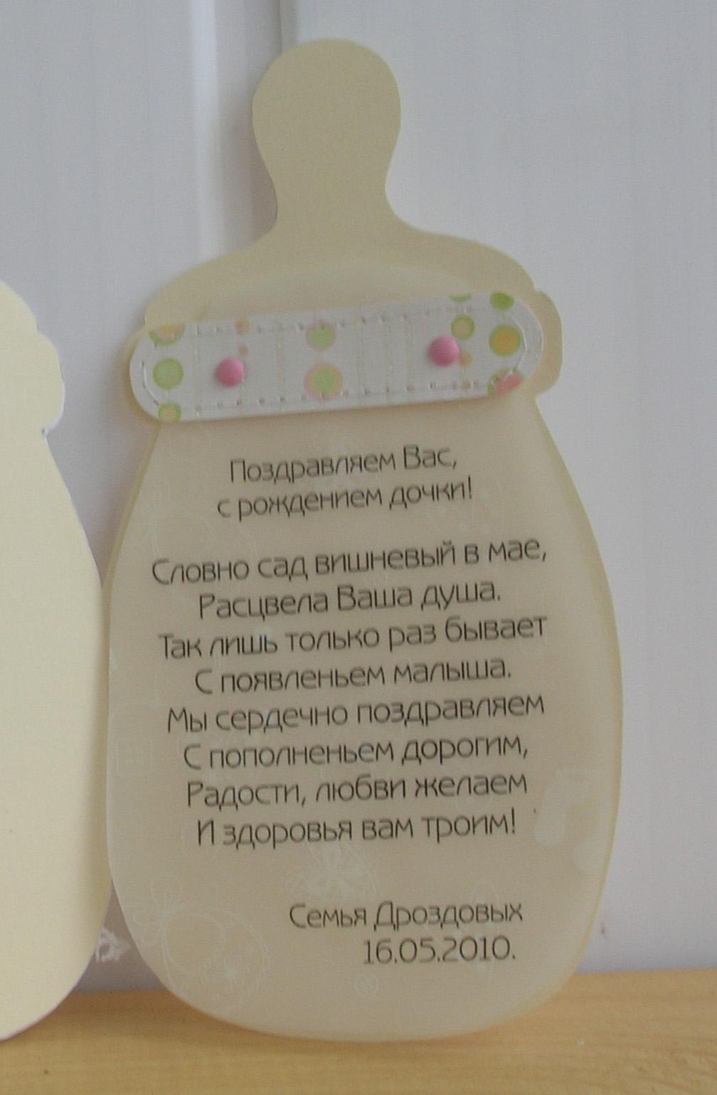 Поздравления на казахском языке маме день рождения