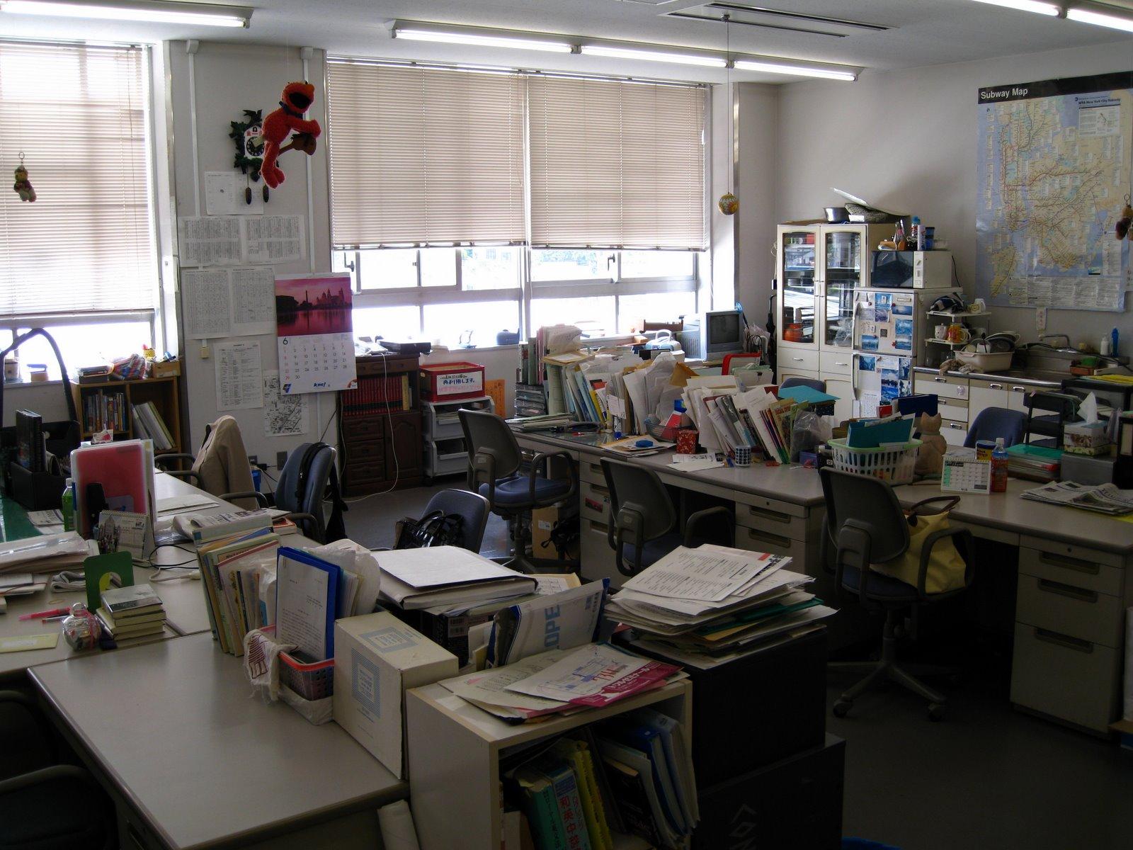 Escuelas Japonesas :3 IMG_7893