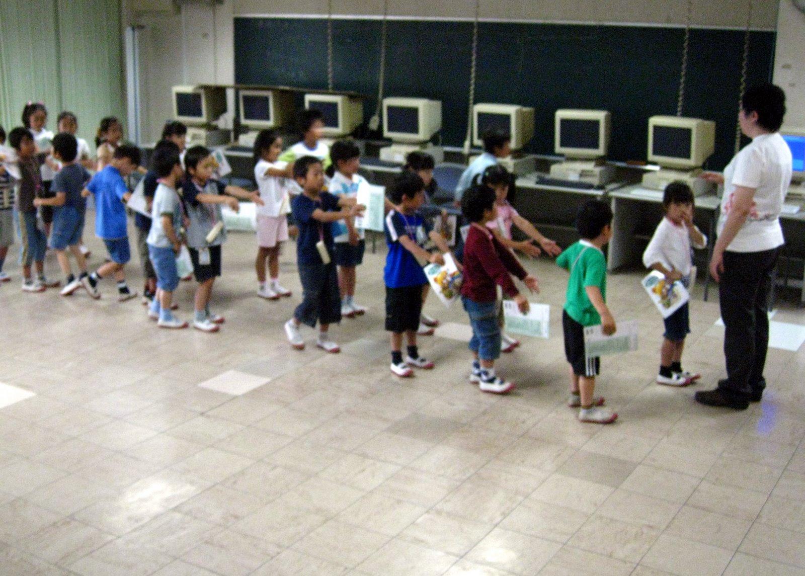 Escuelas Japonesas :3 IMG_7962