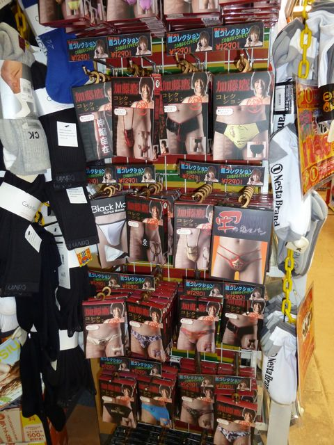 ... we might have thought we had mistakenly walked into an adult toy store.