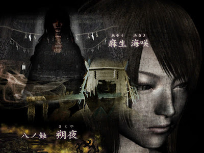 The Lion\'s Play Den: Fatal Frame 4 (Chapter 8: Sakuya )