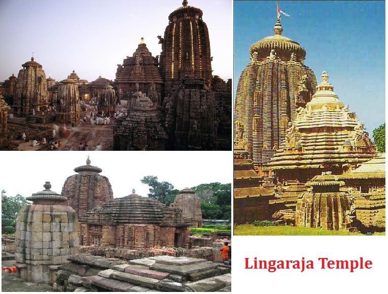 INDIA ON WHEELS - A trip for pleasure!: INDIA : Aurangabad
