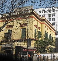 Asiatic Society Old