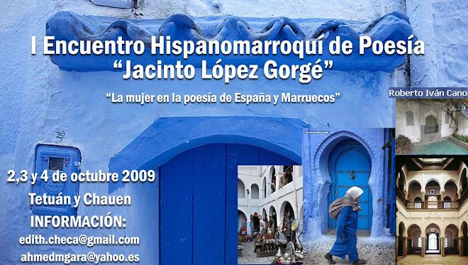 EncuentroPoeticoHispanoMarroqui