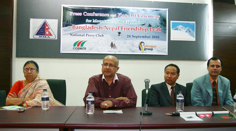 A six-member Bangladeshi mountaineering team will leave Dhaka for Nepal on 1