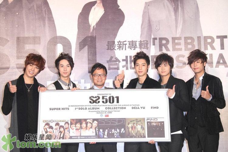 SS501 in �� Rebirth �� Album Press Conference in Taiwan /// 16.10.2009
