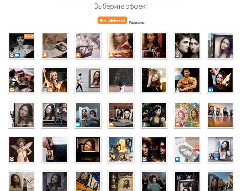 Рис. 4546, добавлено 24.3.2012. Похожие темы фотоприколы фотоэффекты