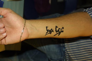 hand tatuaggi lettere