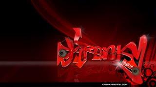 full red 3d arrow graffiti alphabet buble,buble graffiti,buble 3d alphabet,red 3d alphabet