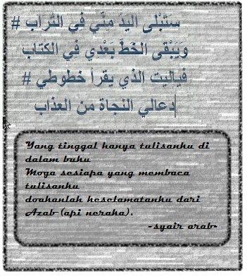 durratul imtinan351