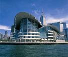 Hong Kong Convention Centre - Host of the Jewellery and Gem Fair
