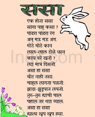 Essay in hindi on diwali festival songs