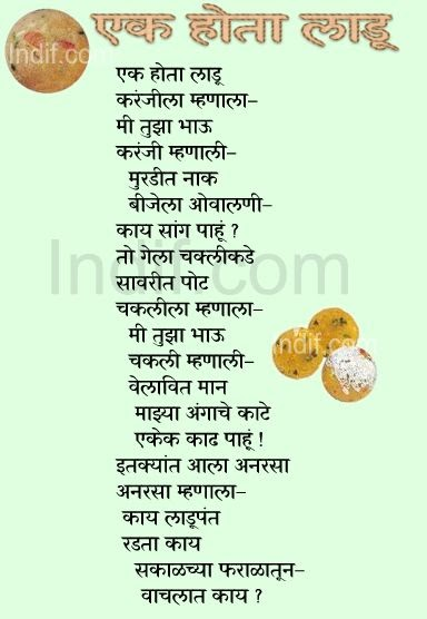 hindi mp3 songs 2016 a to z