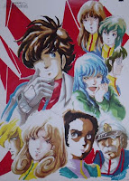 po macross group DOWNLOAD   Macross   Legendado