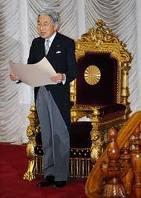 emperor akihito wiki