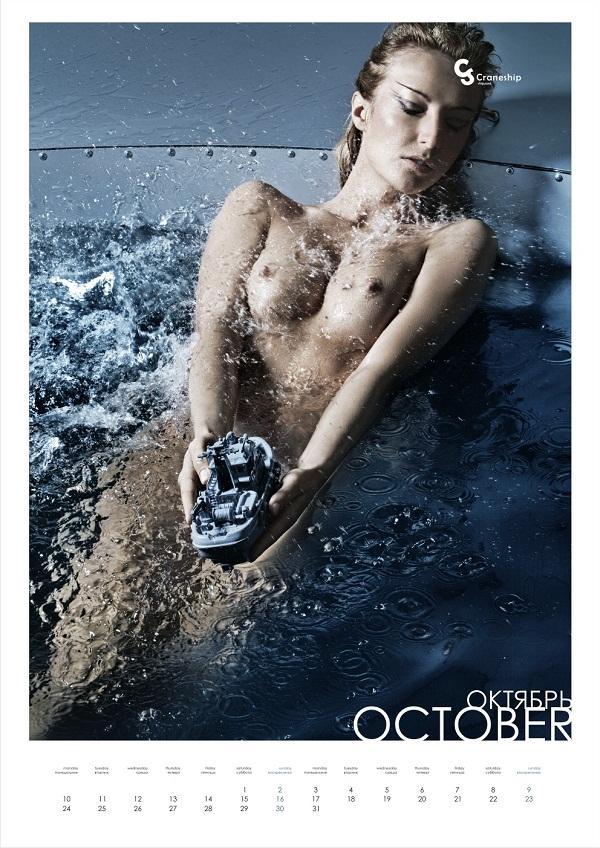 calendário mulheres nuas modelos russas molhadas água estaleiro