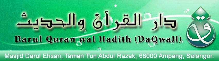 Darul Quran wal Hadith (DaQwaH)