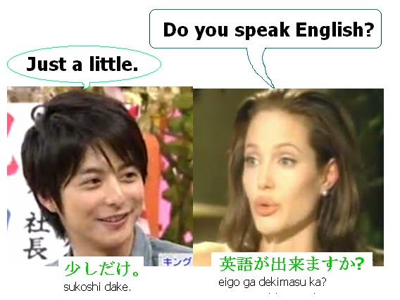 how to ask do you speak english japanese