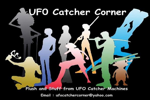U Catcher Corner