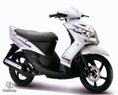 Yamaha Ego S