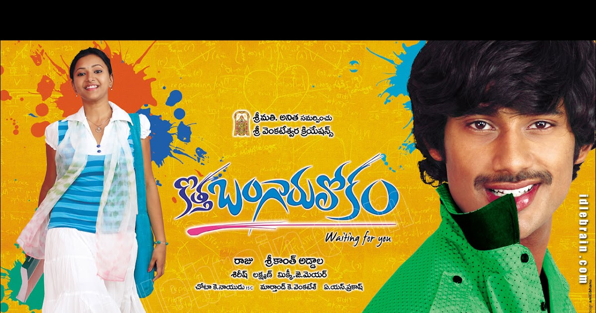 Image Result For Telugu Movies Online