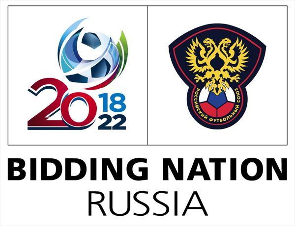 Russia FIFA World Cup 2018 Logo Its official that Russia will host World Cup