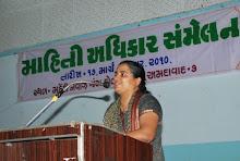 RTI SAMMELAN-2010