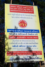 RTI HORDING BY AHMEDABAD MUNICIPAL CORPORATION