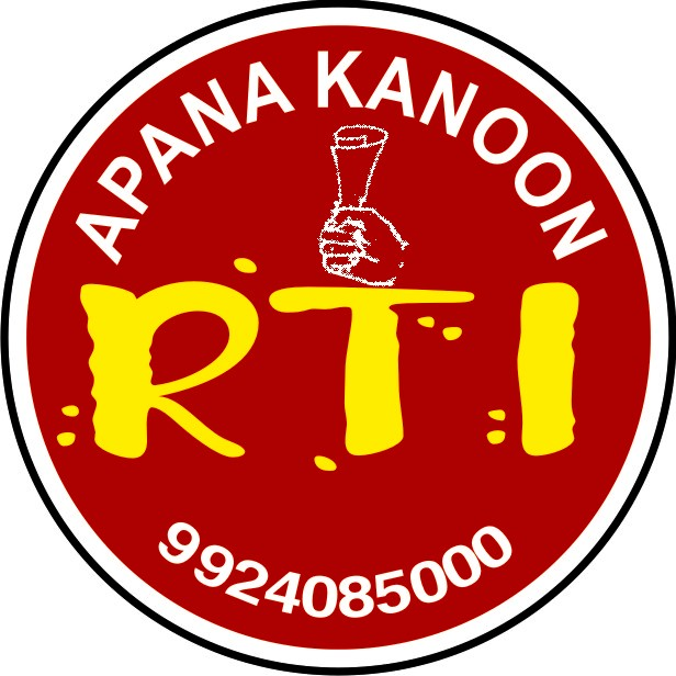 RTI HELP-LINE  09924085000