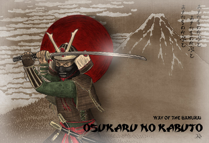 Osukaru no kabuto: Way of the samurai
