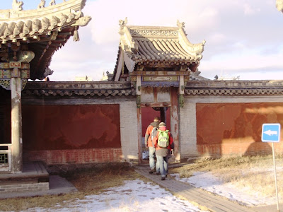 Летний дворец Богдо хана, Улан-батор, Монголия