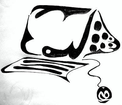 Computer tattoo