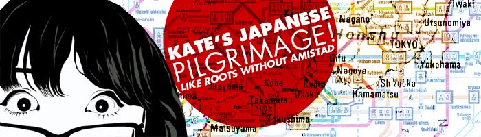 Kate's Japanese Pilgrimage!