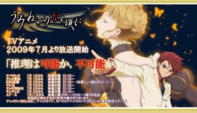 Anime Estrenos para Julio 2009 Umineko_no_Naku_Koro_ni-520x298