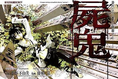 Shiki tendrá anime 35kn2w0