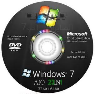 Windows 7 Ultimate AIO (32Bit & 64Bit) Activated