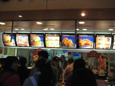 Ordering at McDonald's Taiwan