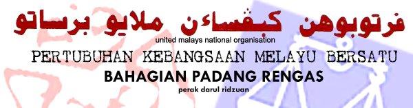 UMNO Padang Rengas