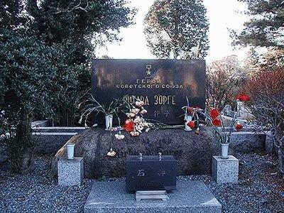 Richard Sorge, Cementerio de Tama