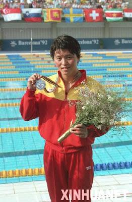 Barcelona 1992 - Wang Xiaohong, medalla de plata en los 200 metros mariposa