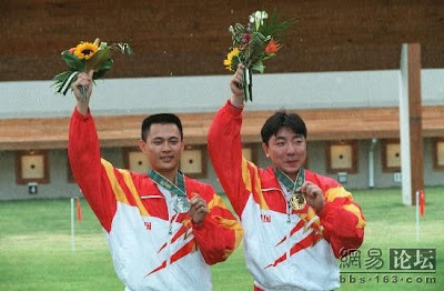 Atlanta 1996 - Lin Yang y Jun Xiao, oro y plata en blanco móvil
