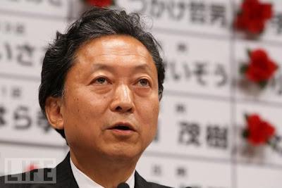 Yukio Hatoyama, líder del Partido Demócratico de Japón