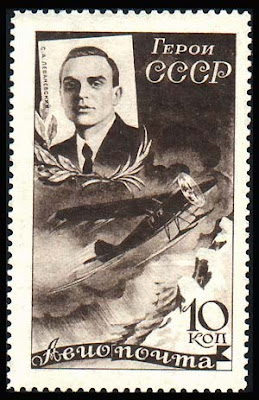 Sello postal con la imagen de Sigizmund Levanevsky