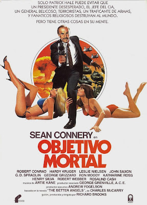 Objetivo Mortal (1982)